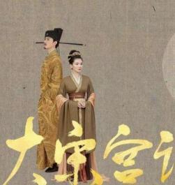 """风尚圈礼仪培训——传统文化礼仪中""""九族""""的含义"""